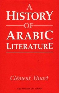 A History of Arabic Literature | 9781850771784 | Darf Publishers