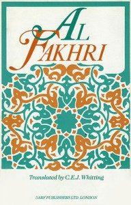 Al Fakhri | 9781850771845 | Darf Publishers