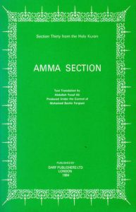 Amma Section |  | Darf Publishers