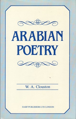 Arabian Poetry | 9781850771371 | Darf Publishers