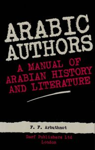 Arabic Authors | 9781850770916 | Darf Publishers