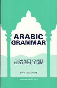 Arabic Grammar | 9781850771685 | Darf Publishers