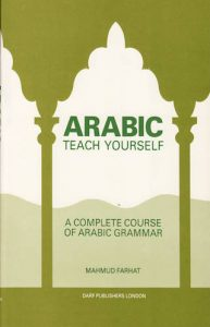 Arabic: Teach Yourself |  | Darf Publishers