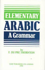 Elementary Arabic | 9781850772170 | Darf Publishers