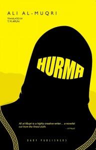 Hurma | 9781850772828 | Darf Publishers