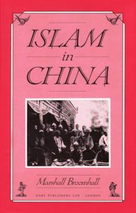 Islam in China | 9781850771517 | Darf Publishers
