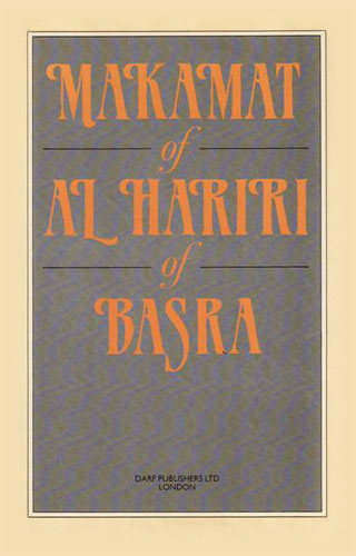 Makamat of Al Hariri of Basra | 9781850771418 | Darf Publishers