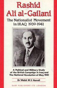 Rashid Ali al-Gailani | 9781850771647 | Darf Publishers