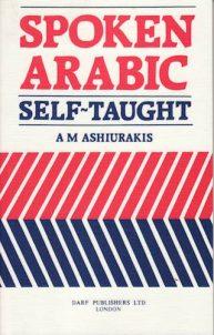Spoken Arabic: Self Taught | 9781850770909 | Darf Publishers