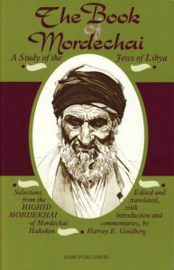 The Book of Mordechai | 9781850772316 | Darf Publishers