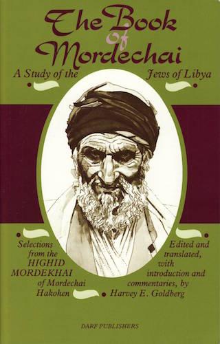 The Book of Mordechai | 9781850772316 | Darf Publishers