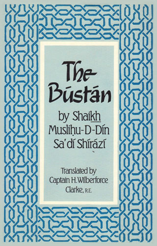 The Bustan | 9781850770404 | Darf Publishers
