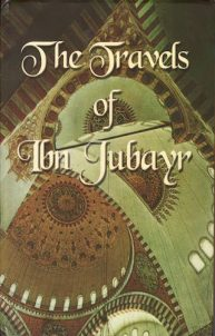 The Travels of Ibn Jubayr |  | Darf Publishers