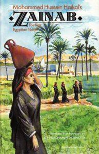 Zainab |  | Darf Publishers