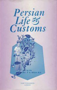 Persian Life & Customs | 9781850772354 | Darf Publishers