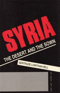 Syria: The Desert and the Sown   9781850770626   Darf Publishers
