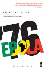 Ebola '76 | 9781850772743 | Darf Publishers